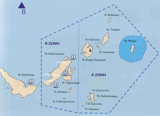 """Καινοτόμο Σχέδιο Ανάπτυξης """"Άνω Μαγνήτων Νήσοι"""""""