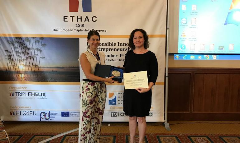 Απονομή βραβείου υπεύθυνης καινοτομίας και επιχειρηματικότητας στο Ευρωπαϊκό συνέδριο Triple Helix