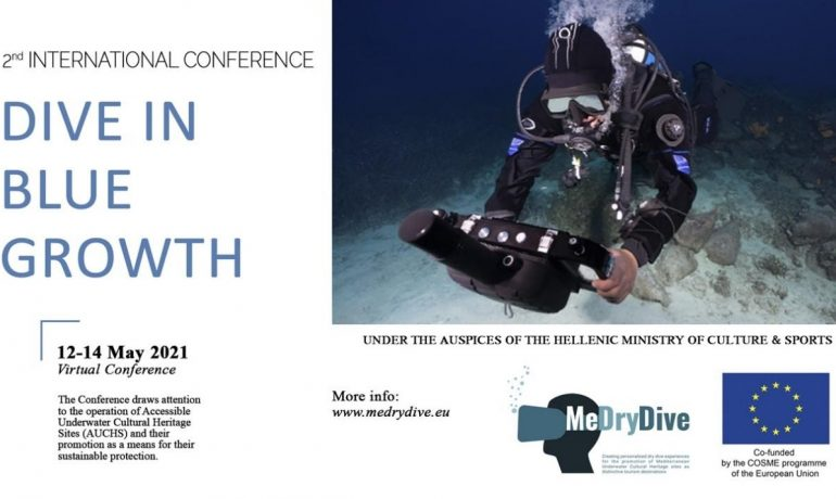 """Συμμετοχή του 2ου Διεθνές Συνεδρίου """"Dive in Blue Growth"""" στο πλαίσιο του Ευρωπαϊκού Έργου MeDryDive"""