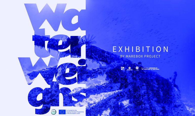 Σε παγκόσμια πρεμιέρα παρουσιάζεται στη Θεσσαλονίκη η Διεθνής Έκθεση ευρωπαίων καλλιτεχνών με τίτλο Water Weighs